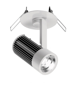 Adjustable 18W Dimmable LED Spotlight
