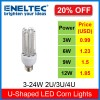 3-24W  Eneltec U-Shaped LED Corn Light  LED Energy Saving Lamp