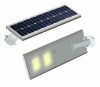 FCC CE RoSH integrated all in one solar street light