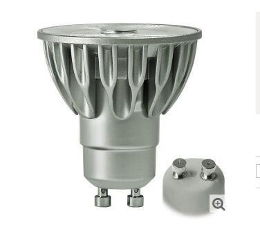 MR16 GU10 36 Deg 120V 7.5W LED Bulb