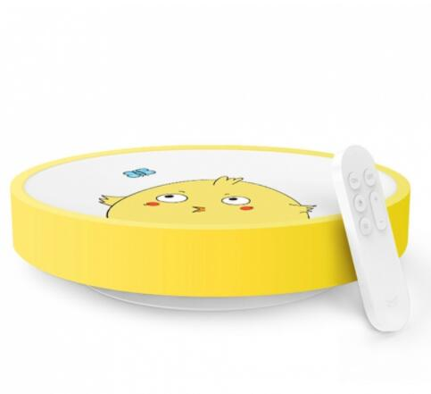 Xiaomi Yellow 28W Round LED Children Ceiling Light